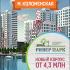 ЖК «Ривер Парк»: Ипотека 10,9%